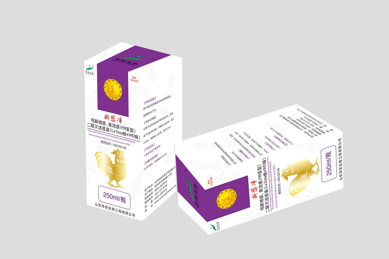 鸡新城疫、禽流感(H9亚型)二联灭活疫苗